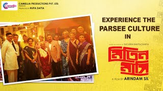 experience-the-parsee-culture-in-mitin-mashi-mitin-mashi-koel-vinay-pathak-arindam-sil