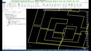 2D윤곽가공시 체인의 선택을 3D형태를 2D형태로 변환…