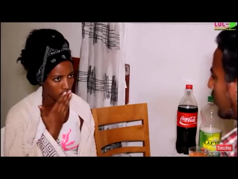 Eritrean comedy 2017  by Bereket gaushim | adgmni ba️ | ኣድግምኒ'ባ |Part 1