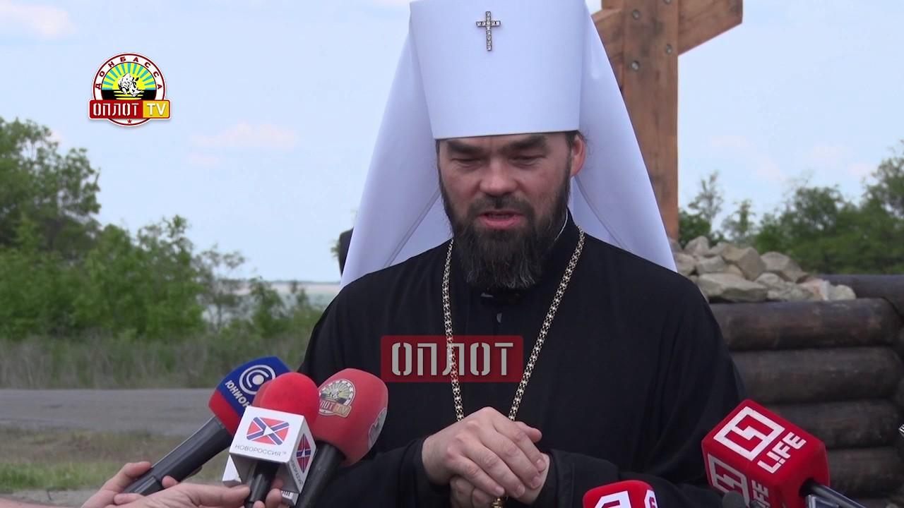 Поклонный крест от жителей Санкт-Петербурга