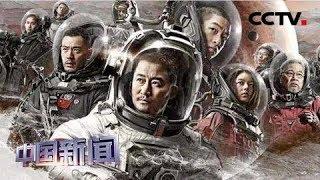 [中国新闻] 第十七届平壤国际电影节 中国电影放映日活动举行 | CCTV中文国际