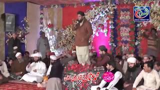 Koi Nabi nahe Ha mery Mustafa ky bad  Usman Qadri Mahfil Shahzad Wattoo