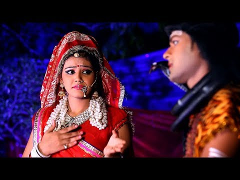 Chhotu Chhaliya.के हमाका धार Songs || रतिया हावा लागेला सईया के जाटा से.New Kanwar Song 2017