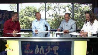 ESAT Eletawi Mon 09 July 2018