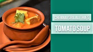 Tomato soup | How to Make Tomato Soup | தக்காளி சூப் | Tomato Soup | Soup Recipes | Quick Easy Soup