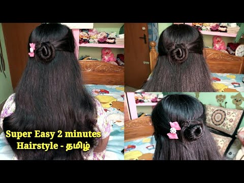 Super Easy 2 Minutes Hairstyle Tamil Daily Hairstyle Tamil
