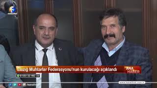 Kanal Fırat Ana Haber Bülteni 05 12 2019