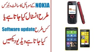 how to flash nokia mobile without any box in Urdu/Hindi