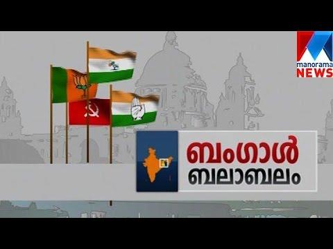 Bengal Balabalam | Manorama News