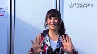 NMB48チームB2のしゅうこと薮下柊。 そんな彼女が今年やっておきたいこ...