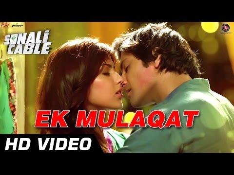 Ek Mulaqat  || Ringtone 2015 || Sonali Cable
