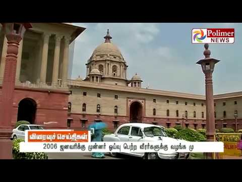 CG Orders to release Pension to 2006 Retired Army Men   Polimer News