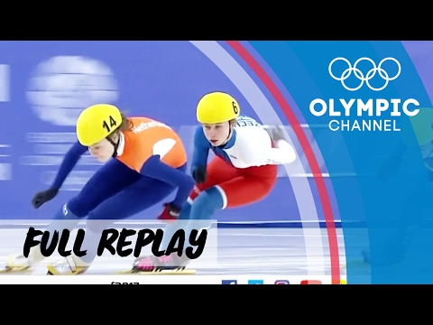 RE-LIVE | Short Track Speed Skating ⛸️ | European Youth Olympic Festival 2017