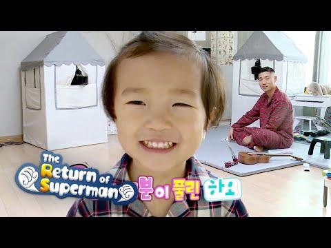 That's How Gary Raises His Kid [The Return of Superman Ep 315]