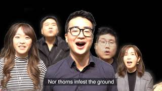 2020 형제교회 성탄 예배 - 찬양팀 아카펠라