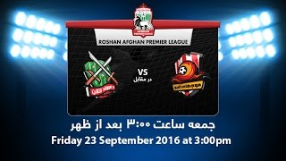 RAPL 2016: Mawjhai Amu vs De Maiwand Atalan - Full match
