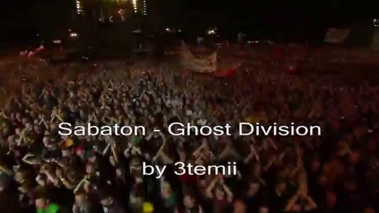 Ghost division lyrics