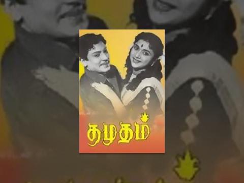 Kumudam - Rajendran, Vijayakumari, Radha, Sowcar Janaki - 1961 Classic Tamil Movie