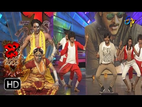 Dhee Jodi | 11th January 2017| Full Episode | ETV Telugu