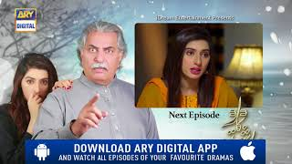 Dard Ka Rishta Episode 41 Teaser - Top Pakistani Drama