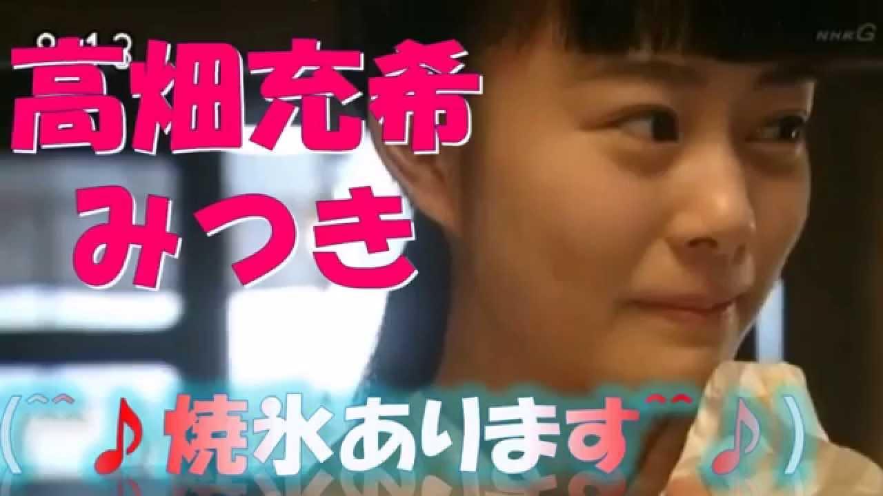 高畑みつき充希熱唱♪NHK朝ドラ「ごちそうさん」「焼氷の歌」【解説付き】 , YouTube