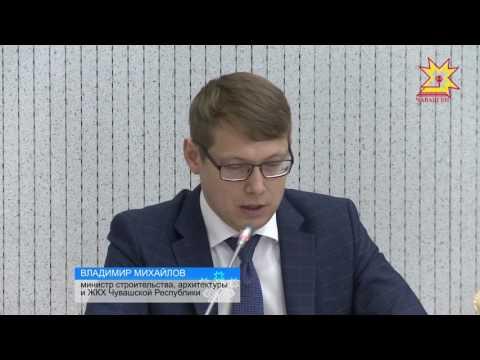 Реализация программы переселения граждан из аварийного жилья в Чувашской Республике
