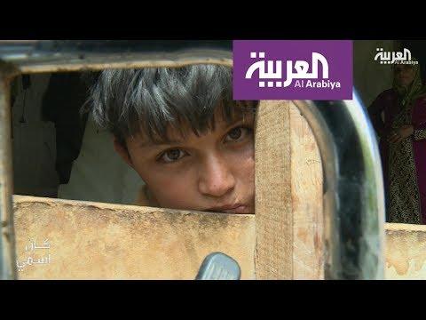 كان اسمي | مصطفى .. نجا من القصف ولكن الرعب أصابه بالشلل  - نشر قبل 2 ساعة