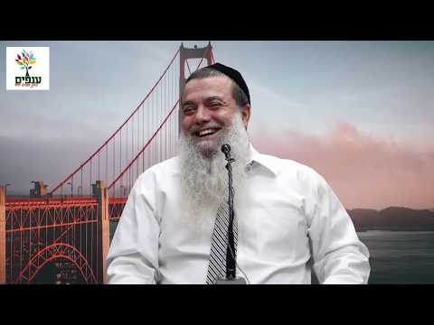 אל תפחד❕ ה' שומר עליך❕ - הרב יגאל כהן HD - הקרנה מיוחדת😇