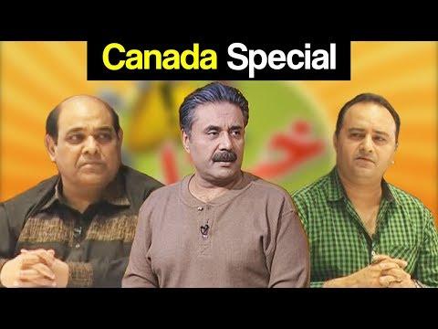 Khabardar Aftab Iqbal - 8 September 2017- Canada Special - Express News