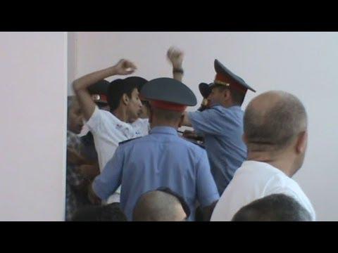 Ереван: скандал в зале суда