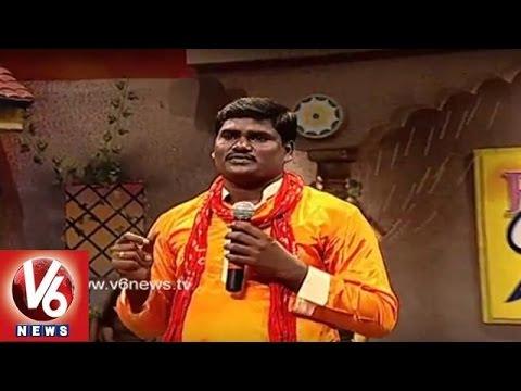 Aa Challani Samudra Garbam Song | Telangana Folk Songs | Dhoom Thadaka | V6News
