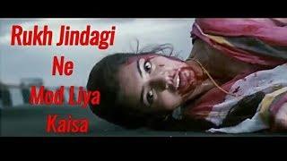 Rukh Jindagi ne Mod liya kaisa full Emotional sad Song