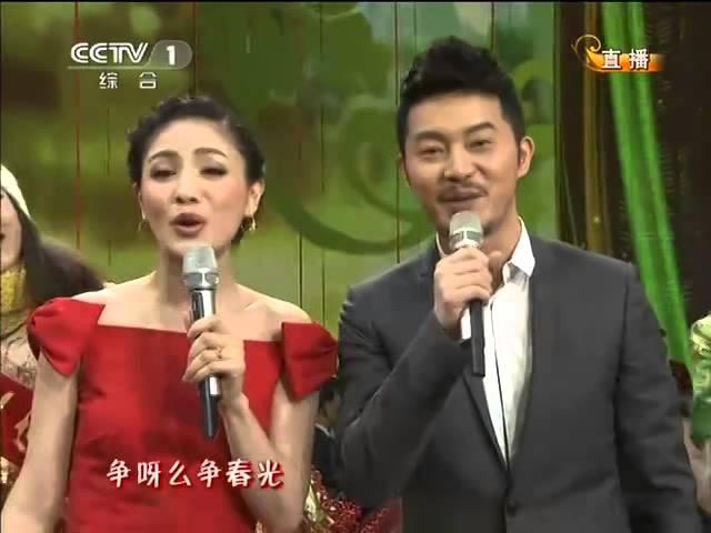 2012龙年春晚歌舞《东南西北大拜年》| CCTV春晚