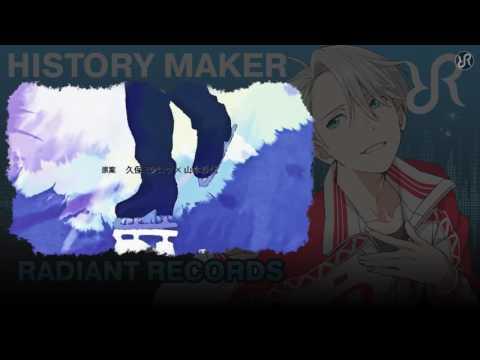 Песня на русском из аниме юрий на льду