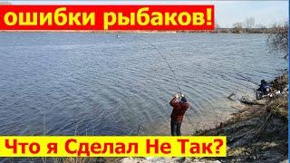 Риболовля на Десні в березні коло Осещини і Хотянівки 2021