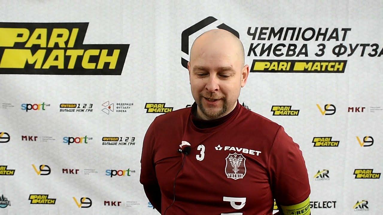Інтерв'ю Юрій Усок | Balteco - КНУ 1 : 4 FC PHENIX