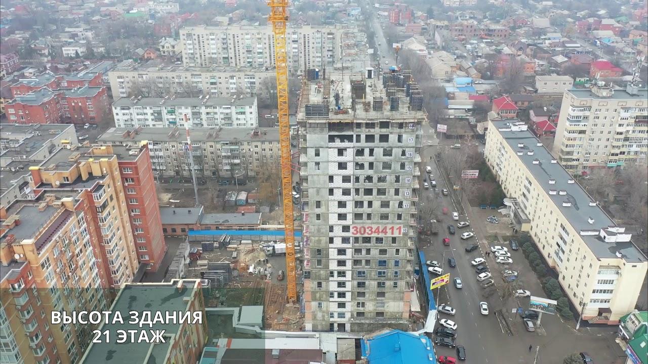 оптимизировать сайт Батайская улица