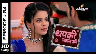 Download Video Thapki Pyar Ki - 25th July 2015 - थपकी प्यार की - Full Episode (HD) MP3 3GP MP4
