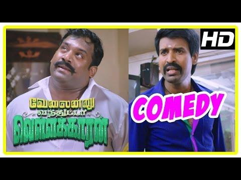 Velainu Vandhutta Vellaikaaran Comedy Scenes | Full Comedy 1 | Soori | Robo Shankar | Vishnu Vishal