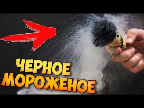 Видео Подарок 100 рублей игровые автоматы