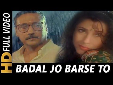 Badal Jo Barse To Bheege Hum | Asha Bhosle | Gardish 1993 Songs | Dimple Kapadia, Jackie Shroff