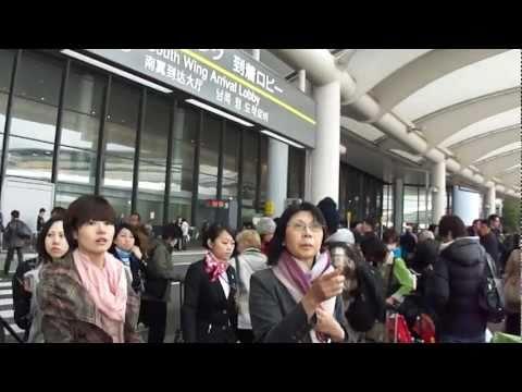 Japan Earthquake At Narita International Airport
