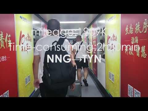 China Shanxi Taiyuan Travel Vlog
