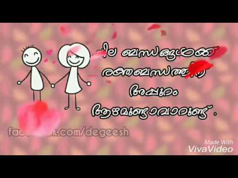 Lost Love Broken Heart Malayalam Whatsapp status - YouTube