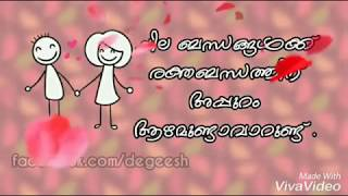 Lost Love Broken Heart Malayalam Whatsapp Status