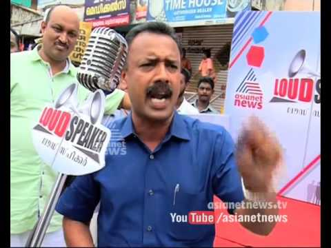 Voters Opinion of Ranni Constituency | Loud Speaker 29 Apr 2016