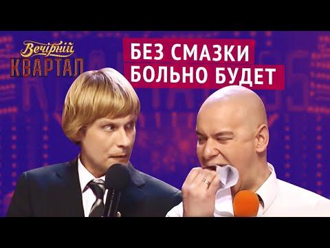 Курьёз с Путиным на российском ТВ | Вечерний Квартал лучшее