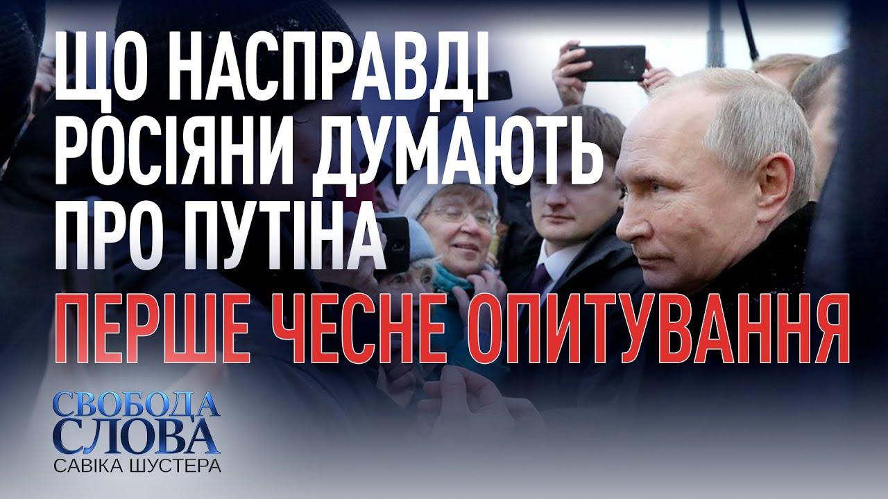 Свобода слова Савіка Шустера — 26.06.2020 — ПОВНИЙ ВИПУСК
