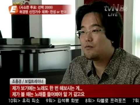 TVN E News Weekly 허경영 총재(01/02) - YouTube