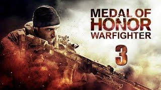 Прохождение Medal of Honor: Warfighter — Часть 3: Разрывное течение